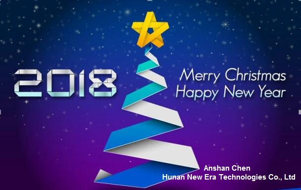 Christmas holiday from Hunan New Era Technologies
